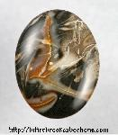 Feather Agate Cabochon